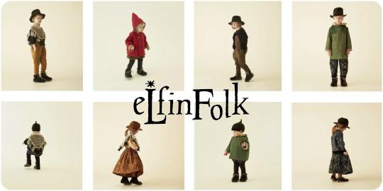 eLfinFolk エルフィンフォルク 2018 Autumn Winter