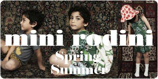 Mini Rodini 2017 Spring Summer