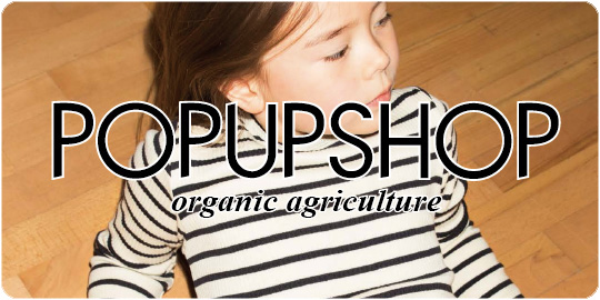 POPUPSHOP 2017 Autum Winter