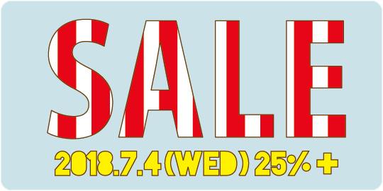 Summer Sale 2018 サマーセール