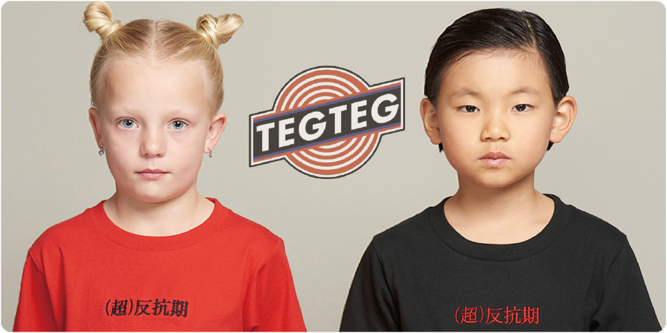 TEG TEG 2018 Autumn Winter