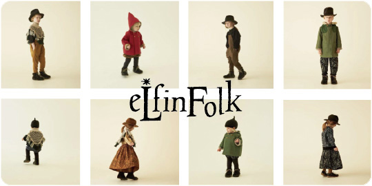 eLfinFolk 2018 Autumn Winter