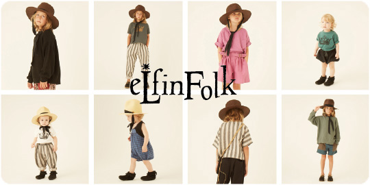 eLfinFolk 2019 Spring Summer
