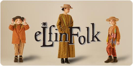 エルフィンフォルク eLfinFolk 2020 Autumn Winter