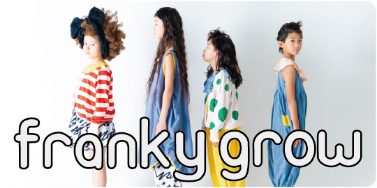 Franky Grow 2019 Spring Summer