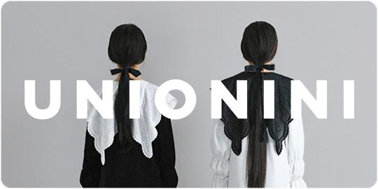 UNIONINI ユニオニーニ 2020 Autumn Winter