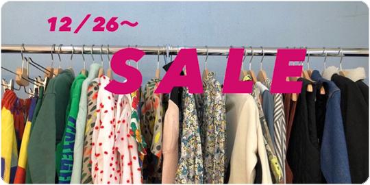 Winter Sale 2021 ウィンターセール